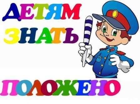 http://www.katunino-school.ru/images/doshkol